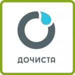 Логотип Дочиста