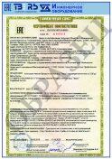 Тверь паспорт + сертификат